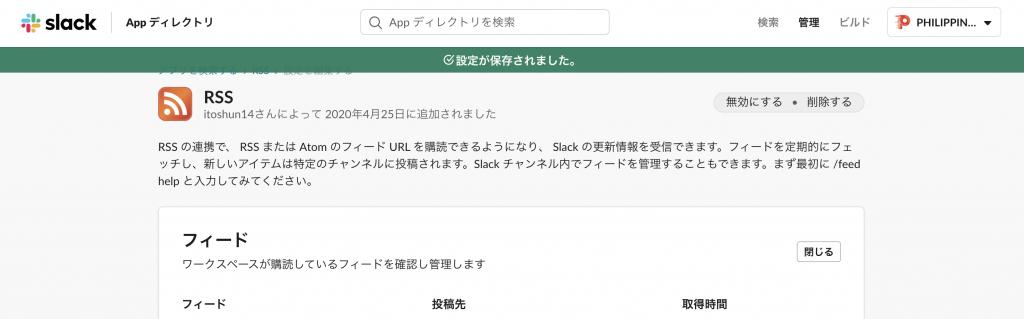 slack6