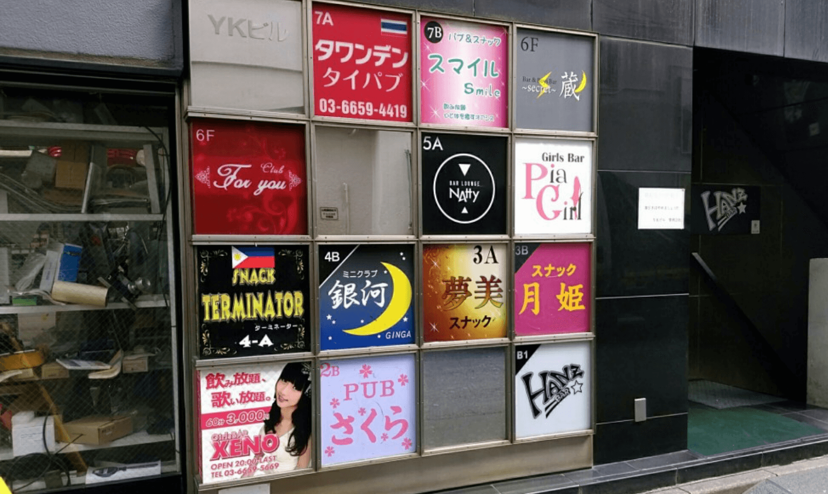 history-and-current-status-of-philippine-pubs-in-japan